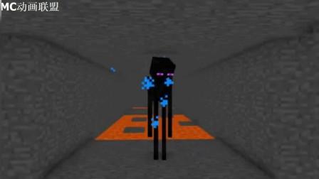 我的世界动画-怪物学院-障碍赛-MechanicZ