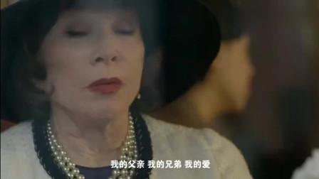 原来香奈儿的小黑裙是这样来的,一个浪漫又悲伤的故事