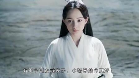 赵丽颖生完孩子,杨幂也传来一好消息,网友纷纷表示不敢相信