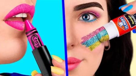回到学校恶作剧:DIY化妆品变文具偷偷带课堂,这样会被老师发现吗