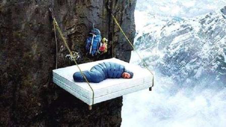 """世界唯一不怕""""强拆""""钉子户,悬挂于1000米悬崖,靠一根钉子睡觉"""