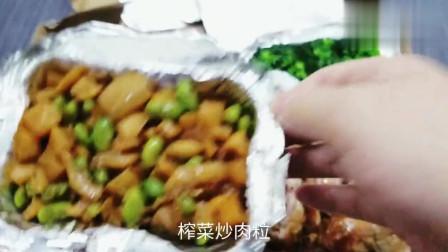"""外卖""""北京烤鸭""""套餐饭,送来大箱子包装,还以为是必胜客披萨"""