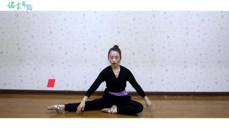 最基础的舞蹈教学,带你学习,坐地搬旁腿