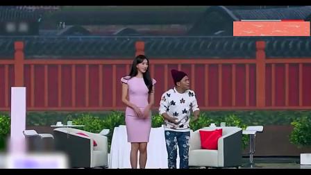 宋小宝和林志玲相亲,笑到肚子疼
