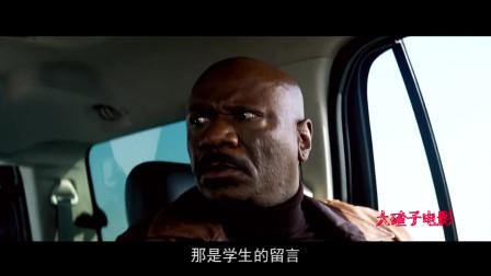 《碟中谍3》爱妻被到中国上海,阿汤哥哭了!
