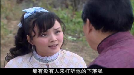 幸福小丈夫:富大海几句话,问得鲁婉莹心慌意乱,还好她机智