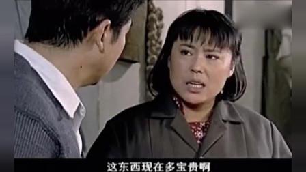 庄嫂给佟志带来老家羊排,文丽矫情嫌味儿大,庄嫂觉得文丽太任性