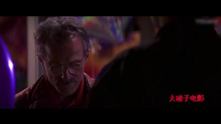 【大碴子电影】你身边有这样的奇葩吗?对他好点,他可能是个外星人!《k星异客》