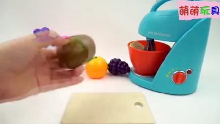 趣味亲子玩具游戏_小朋友一起来做美味可口的水果蛋糕啦!