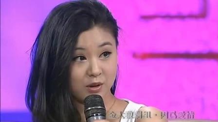 李小萌吻戏
