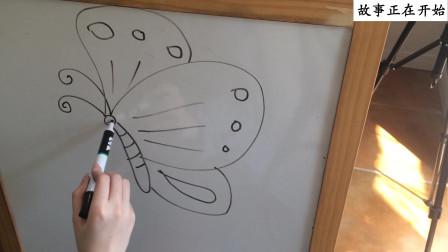 幼儿简笔画大全之懒惰的蝴蝶