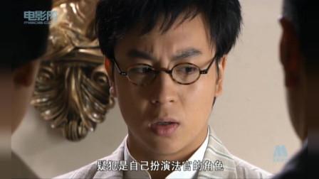 堂堂一个上海法官被凶手在家里执行了,想想后背直发凉