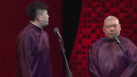 千万别让张鹤伦说人名,四大天王变庙里的,郎:谁烧香把你拉下啦,也是没谁了!