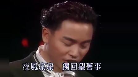 张国荣现场版《沉默是金》原来这么好听,不愧是经典!