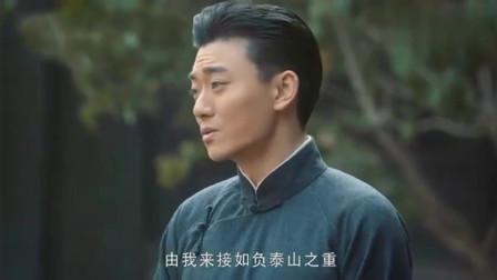 老中医大结局:翁泉海宣布小朴是人,没想到他拒绝了,理由是
