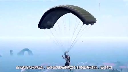 绝地求生:跳伞撞上空投飞机,玩家:这结局,完全想不到
