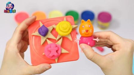 玩乐手工课 小猫坎迪在五角星彩泥饼干上装饰玫瑰花雪人