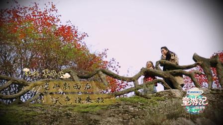 十二期的唐诗之旅,萌娃收获颇丰,不过三个城市中她会最喜欢哪个呢?