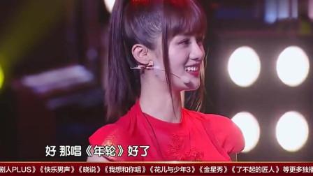"""糖宝的扮演者安悦溪清唱""""年轮""""原来这个可爱的姑娘这么美"""