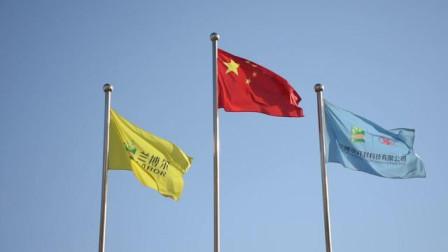 中国农药发展与应用协会河南行——走进兰博尔