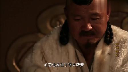 中国通史:经历了宫廷后,元顺帝不再有即位初期的锐气