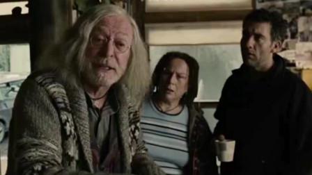 2006年上映的一部灾难片《人类之子》看完后小编陷入沉思