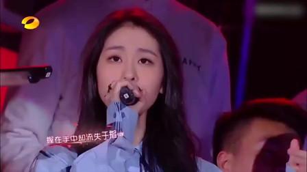 快本:张碧晨唱《红玫瑰》,结果吴昕一开口整段垮掉,何炅笑趴了