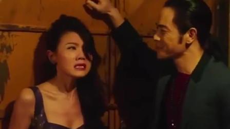 叶问外传:毒枭心狠手辣,一包直接塞美女嘴里,结果酿成了悲剧