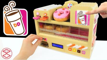 """牛人用乐高积木制作的""""甜甜圈售货机"""",自动帮你涂酱料,想吃就投币"""