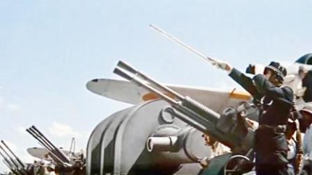 《中途岛之战》异常惨烈的二战电影,双方战机一旦弹尽粮绝,和对方军舰同归于尽