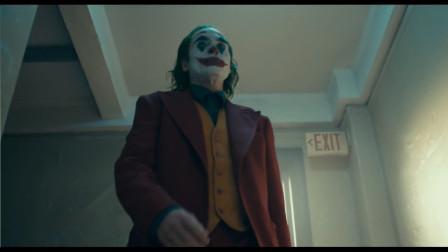 《小丑》首支预告:DC最具影响力反派独立电影