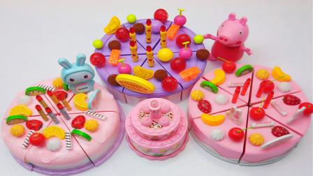 帮助佩奇选一个好看的生日水果蛋糕