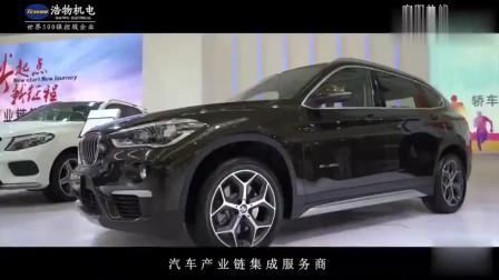 2017第六届中国天津国际汽车工业展览会浩物机电全纪实