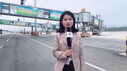 陇南机场开通昆明、吐鲁番等航线