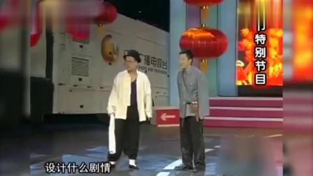 郭德纲:德云社版的《主角与配角》,郭麒麟、曹鹤阳,一对活宝