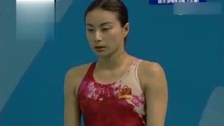 跳水女王郭晶晶在雅典奥运最后一跳,分数没打解说直呼金牌,太完美