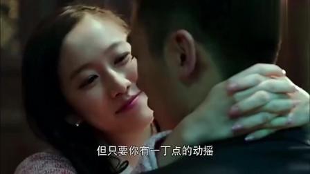 北上广不相信眼泪:朱亚文出轨,一步一步的陷入!