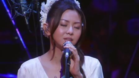 仓木麻衣戳心演唱《画心》日文版, 女神一开口就泪目了!