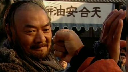 《霍元甲》霍赵两家比武擂台上霍元甲打败独臂老人一战成名