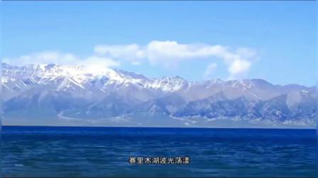 中国风景混剪-第三站:,博尔塔拉 蒙古自治州