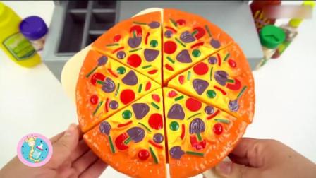 益智厨房过家家玩具 披萨的制作方法一学就会