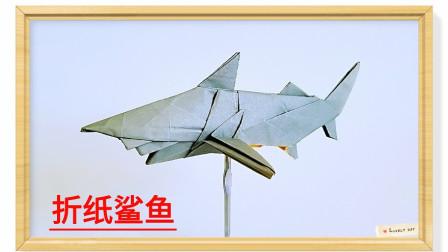 折纸王子宫岛凳鲨鱼5折纸详细视频教程