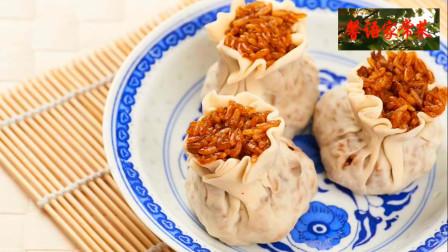 美食制作,糯米和饺子皮做香菇肉馅烧卖,皮薄馅多,鲜香美味,一看就会