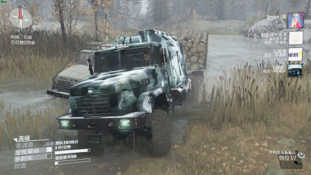 旋转轮胎 开最牛的车走最烂的路 体验战斗民族的拉货日常