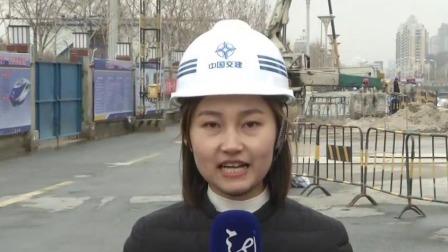 共度晨光 2019 哈尔滨:地铁三号线二期 西北环工程全面启动
