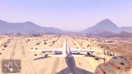 GTA5:如何把飞机插到土里去,看了这个视频你就知道了