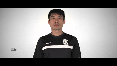 广州恒大淘宝足球俱乐部全体将士向30名救火英雄们致敬!