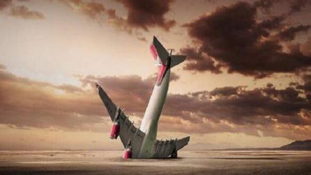MH370又有新线索!是有人隐瞒真相,目击者:曾有人要收买自己!