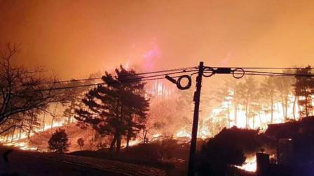 韓國變電箱爆炸導致山火百棟房屋被燒毀
