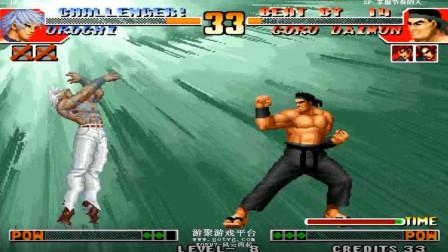 """拳皇97:老K都打不出操作的""""外挂""""大门,大蛇阳光放不完就被抓"""